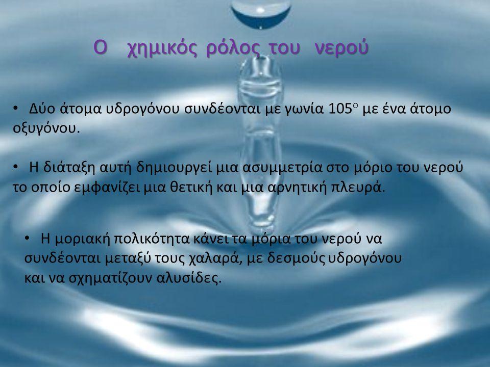 (2) Υδρομάστευση Πηγής «Νερομάνα,Κούταβος  Η αντλούμενη ποσότητα από την συγκεκριμένη πηγή ανέρχεται σε 260 χιλιάδες κυβικά κατ'έτος.