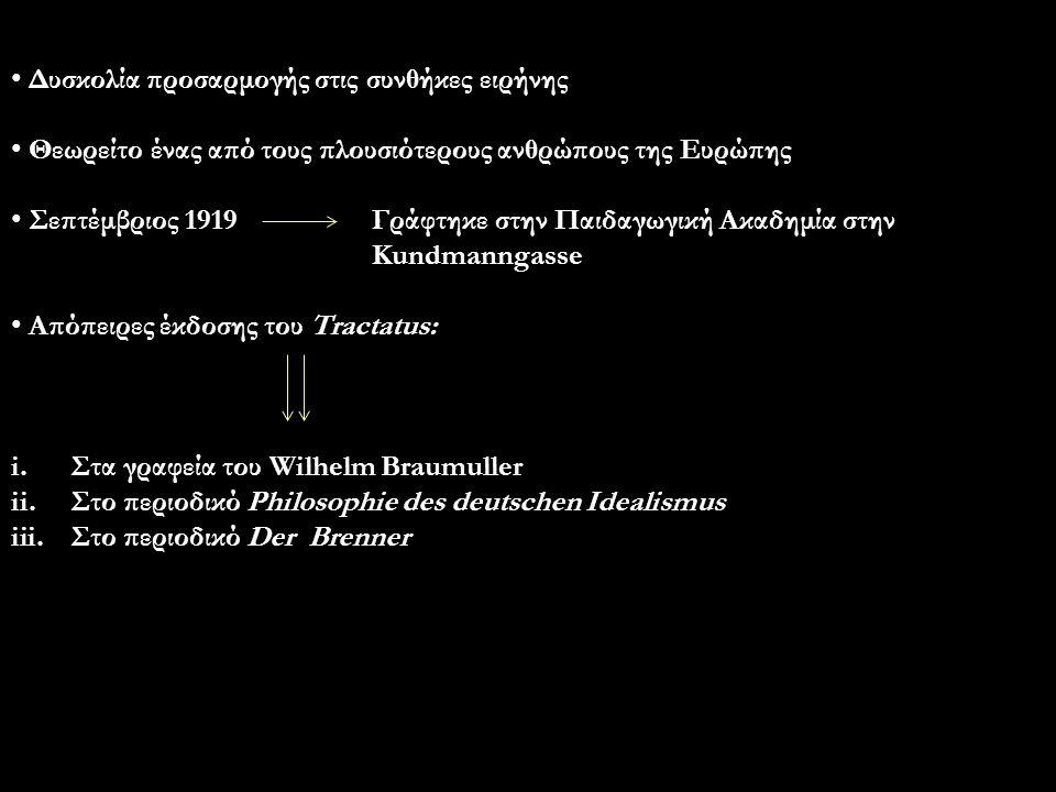Δυσκολία προσαρμογής στις συνθήκες ειρήνης Θεωρείτο ένας από τους πλουσιότερους ανθρώπους της Ευρώπης Σεπτέμβριος 1919 Απόπειρες έκδοσης του Tractatus: i.Στα γραφεία του Wilhelm Braumuller ii.Στο περιοδικό Philosophie des deutschen Idealismus iii.Στο περιοδικό Der Brenner Γράφτηκε στην Παιδαγωγική Ακαδημία στην Kundmanngasse