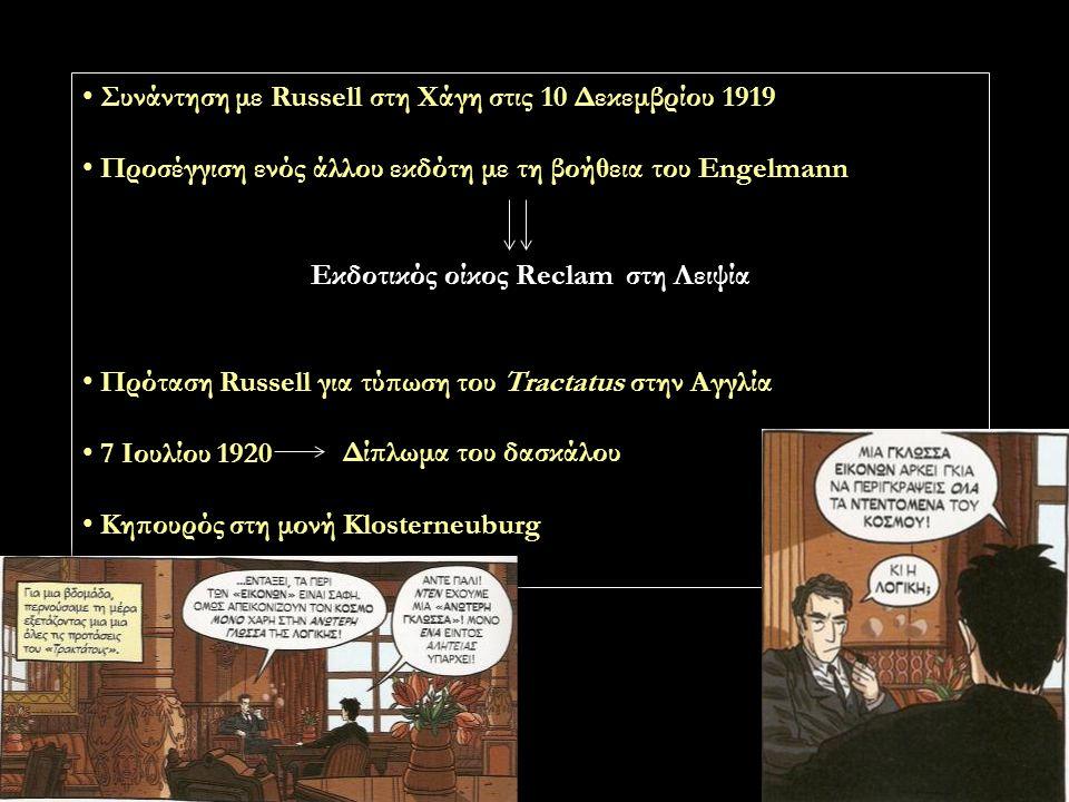 Συνάντηση με Russell στη Χάγη στις 10 Δεκεμβρίου 1919 Προσέγγιση ενός άλλου εκδότη με τη βοήθεια του Engelmann Εκδοτικός οίκος Reclam στη Λειψία Πρόταση Russell για τύπωση του Tractatus στην Αγγλία 7 Ιουλίου 1920 Κηπουρός στη μονή Klosterneuburg Δίπλωμα του δασκάλου