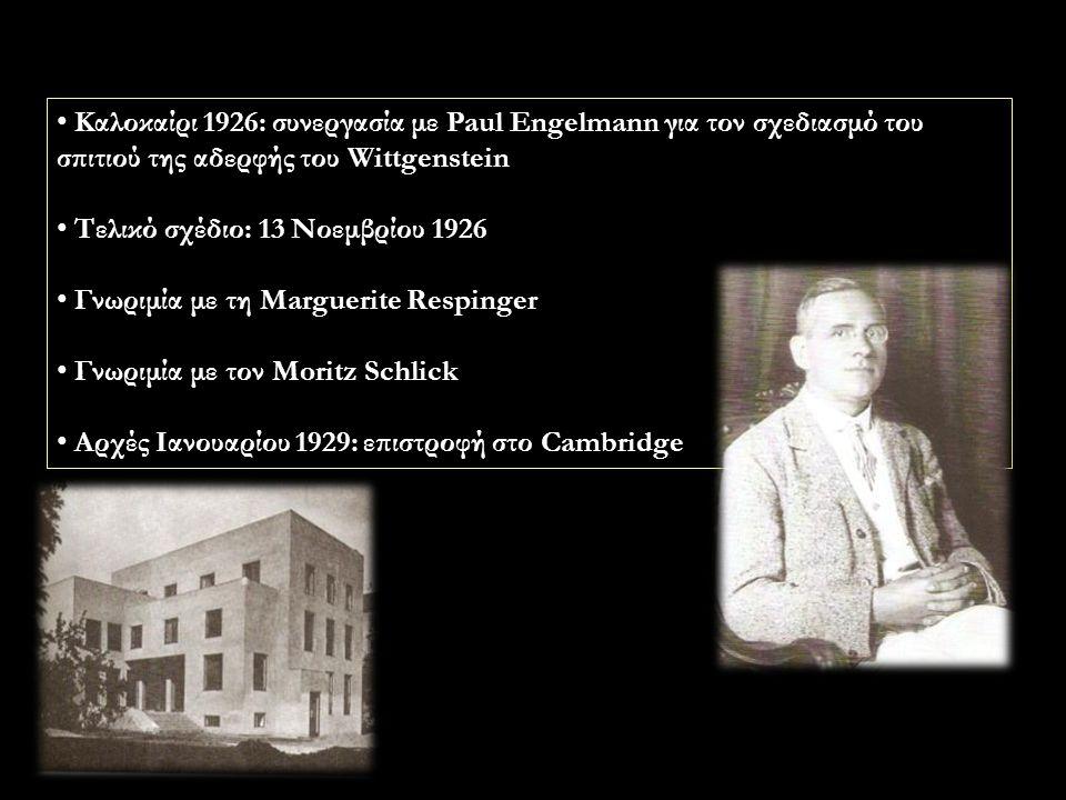 Καλοκαίρι 1926: συνεργασία με Paul Engelmann για τον σχεδιασμό του σπιτιού της αδερφής του Wittgenstein Τελικό σχέδιο: 13 Νοεμβρίου 1926 Γνωριμία με τη Marguerite Respinger Γνωριμία με τον Moritz Schlick Αρχές Ιανουαρίου 1929: επιστροφή στο Cambridge