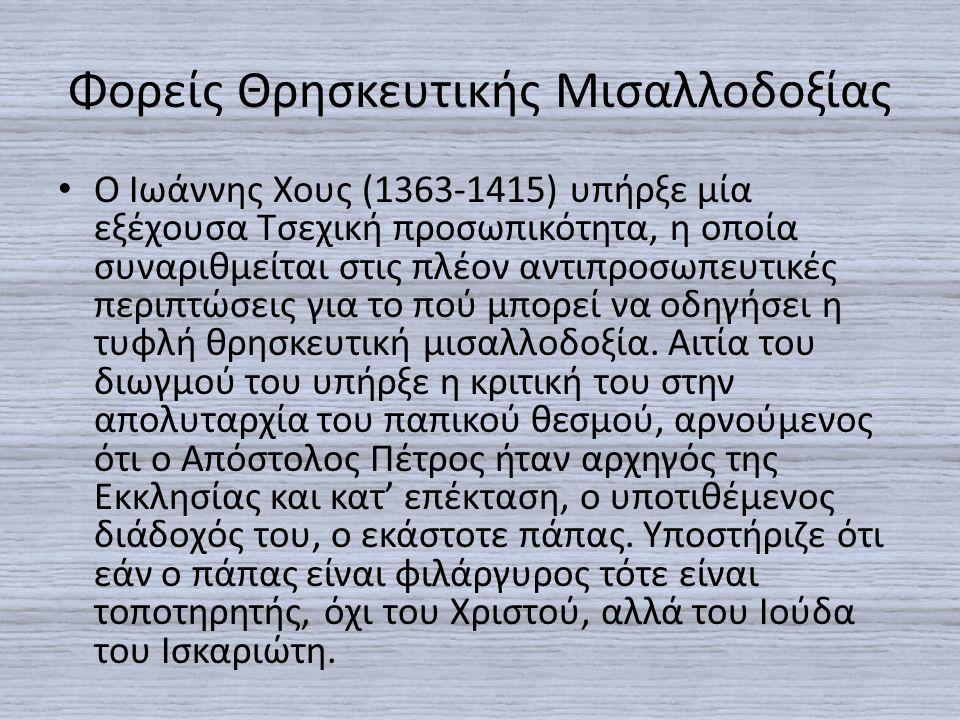 ΔΙΔΑΣΚΩΝ ΚΑΘΗΓΗΤΗΣ:ΑΝΑΣΤΑΣΙΟΥ ΝΙΚΟΛΑΟΣ ΟΜΑΔΑ Δ' ΜΙΧΟΣ ΜΑΡΚΟΣ ΜΠΕΣΙΝΑΣ ΜΑΝΩΛΗΣ ΜΠΕΚΙΡΙ ΑΝΤΖΕΛΑ ΝΙΚΟΛΑΪΔΟΥ ΚΩΝΣΤΑΝΤΙΝΑ ΝΤΟΪ ΑΝΤΕΛΙΝΑ ΠΑΠΑΔΟΠΟΥΛΟΥ ΧΡΥΣΑ