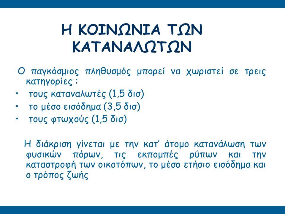 44 Ευχαριστώ πολύ! pavlikak@otenet.gr