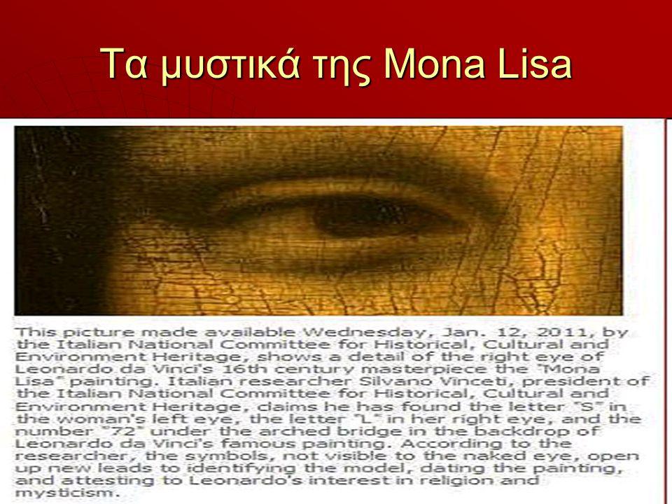 Στεγανογραφία  Η επιστήμη της απόκρυψης της ύπαρξης ενός μηνύματος, σε αντιδιαστολή με την κρυπτογραφία, που είναι η επιστήμη της απόκρυψης του νοήμα