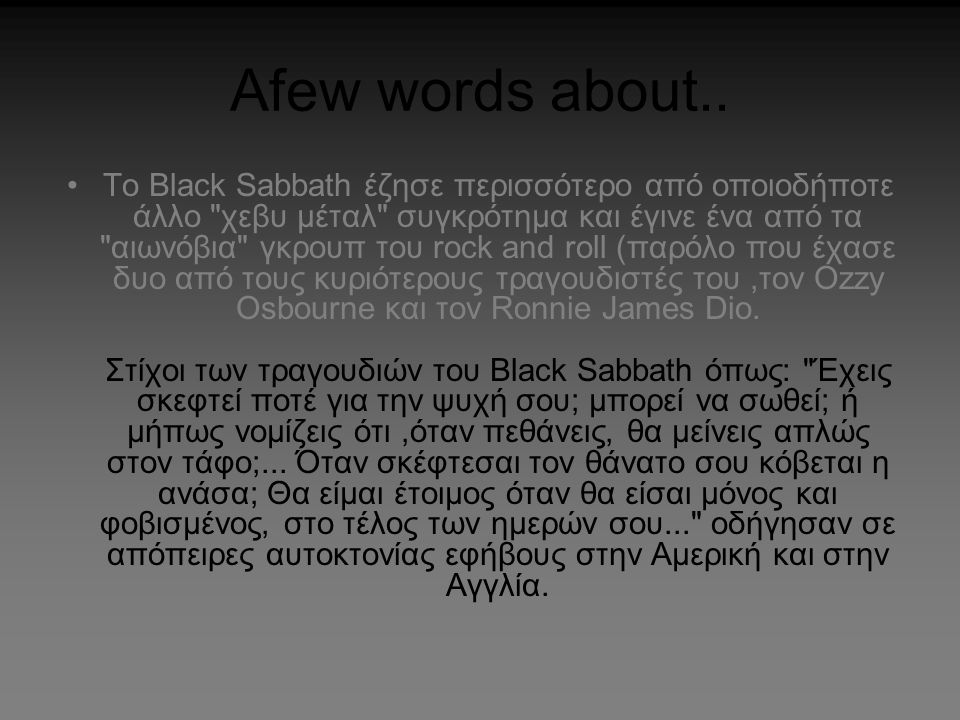 Afew words about..
