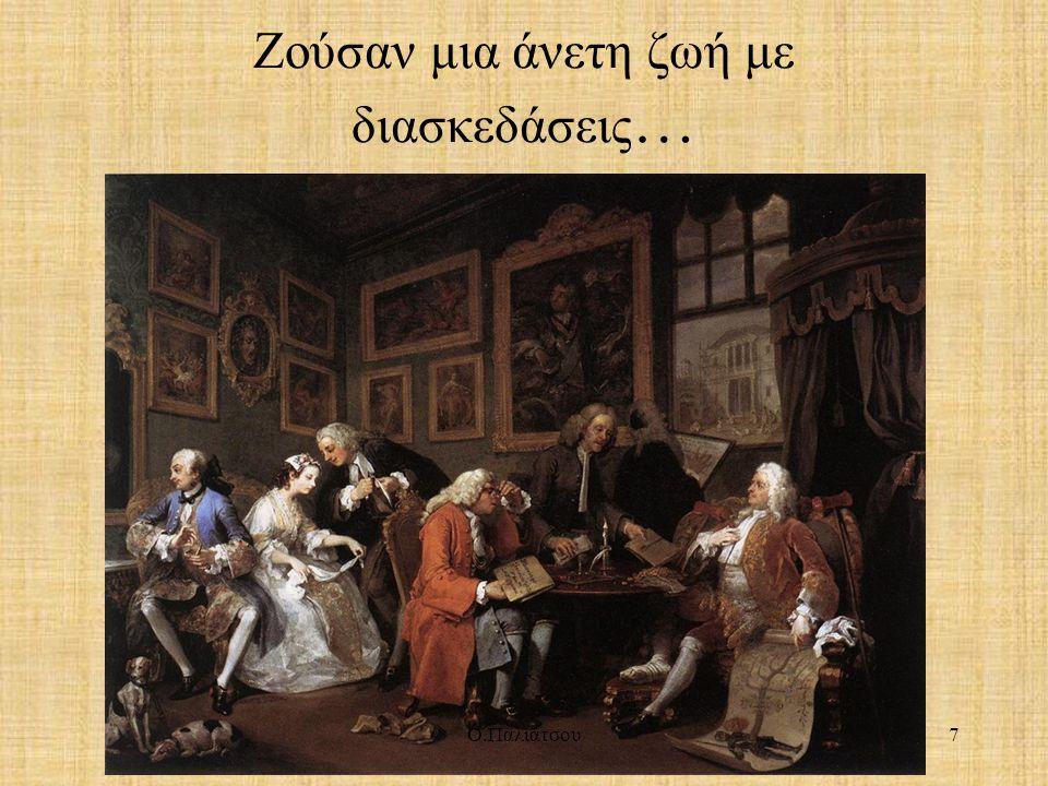 Η Συμβατική Συνέλευση ψηφίζει νέο, πιο δημοκρατικό Σύνταγμα (Αύγουστος 1795) Νομοθετική εξουσία: Βουλή – Γερουσία Εκτελεστική εξουσία: Διευθυντήριο από 5 μέλη στην πολιτική σκηνή εμφανίζεται ως αρχιστράτηγος ο Ναπολέων Βοναπάρτης 48Ο.Παλιάτσου