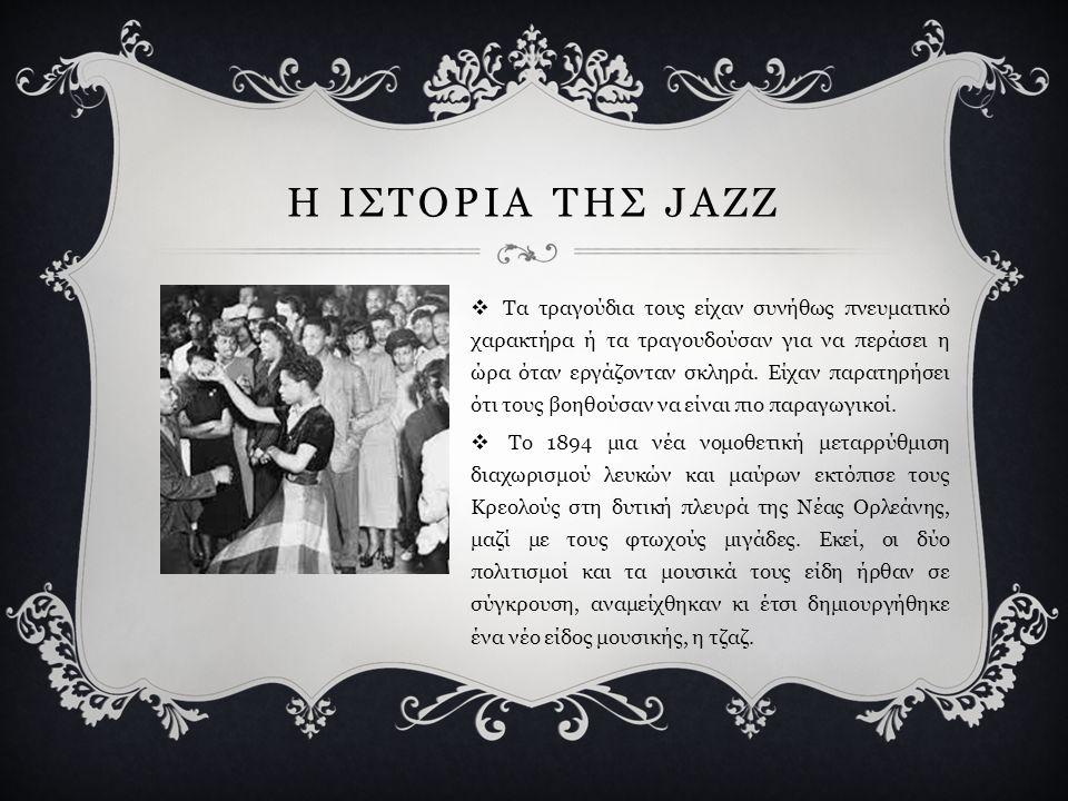 Η ΙΣΤΟΡΙΑ ΤΗΣ JAZZ  Τα τραγούδια τους είχαν συνήθως πνευματικό χαρακτήρα ή τα τραγουδούσαν για να περάσει η ώρα όταν εργάζονταν σκληρά.