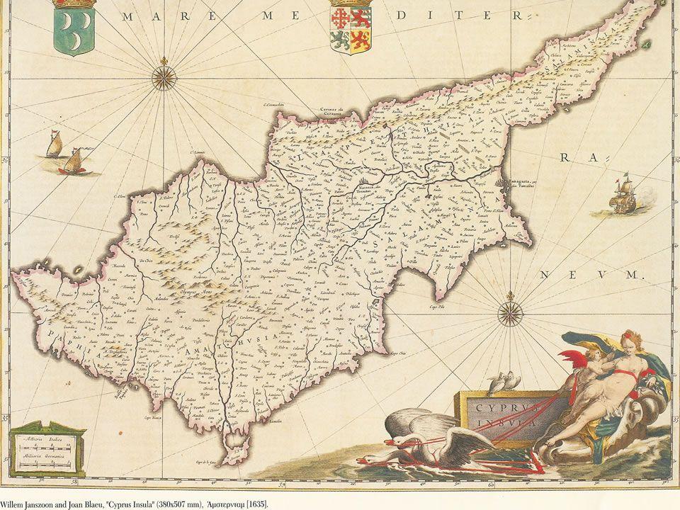 Τουρκοκρατία 1571 Το 1821 οι Έλληνες επαναστατούν εναντίον της Οθωμανικής κυριαρχίας.