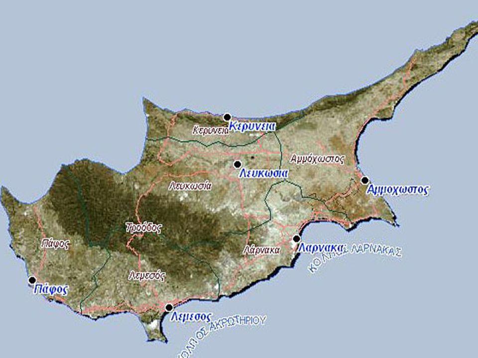 Οι Μυκηναίοι εγκαθίστανται στην Κύπρο Οι τεράστιες ποσότητες χαλκού που βρέθηκαν στο νησί προσελκύουν τους Αχαιούς που ερχόμενοι στην Κύπρο, δίνουν τον εθνικό και πολιτιστικό της χαρακτήρα.
