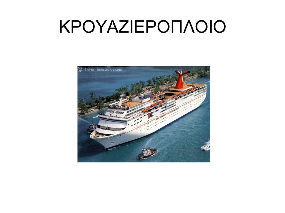 ΘΑΛΑΣΣΟΤΑΡΑΧΗ