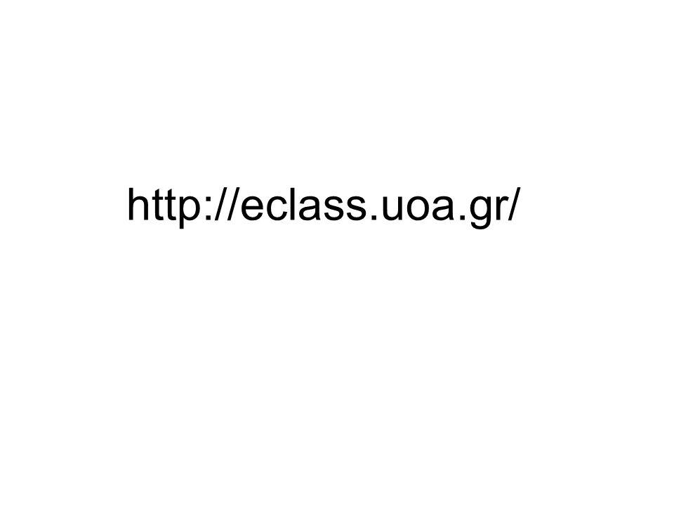 http://eclass.uoa.gr/