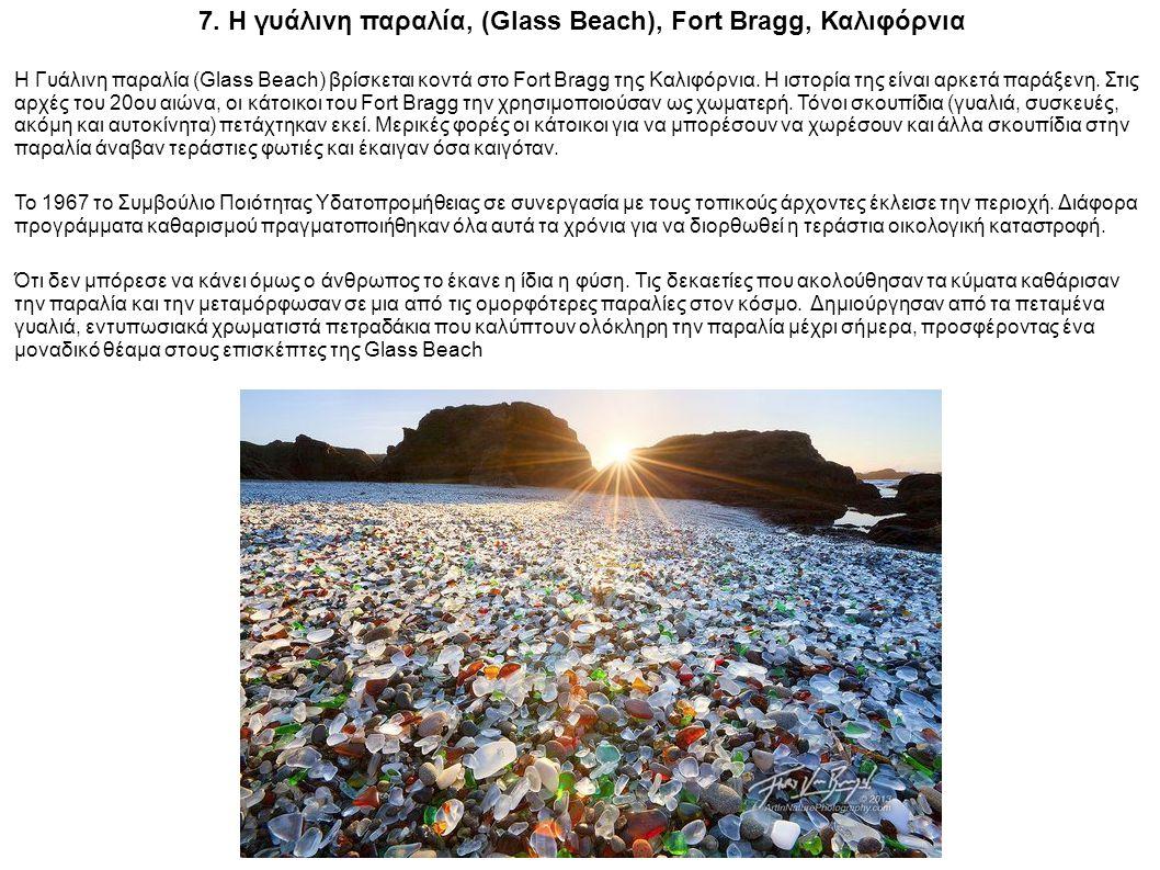 7. Η γυάλινη παραλία, (Glass Beach), Fort Bragg, Καλιφόρνια Η Γυάλινη παραλία (Glass Beach) βρίσκεται κοντά στο Fort Bragg της Καλιφόρνια. Η ιστορία τ