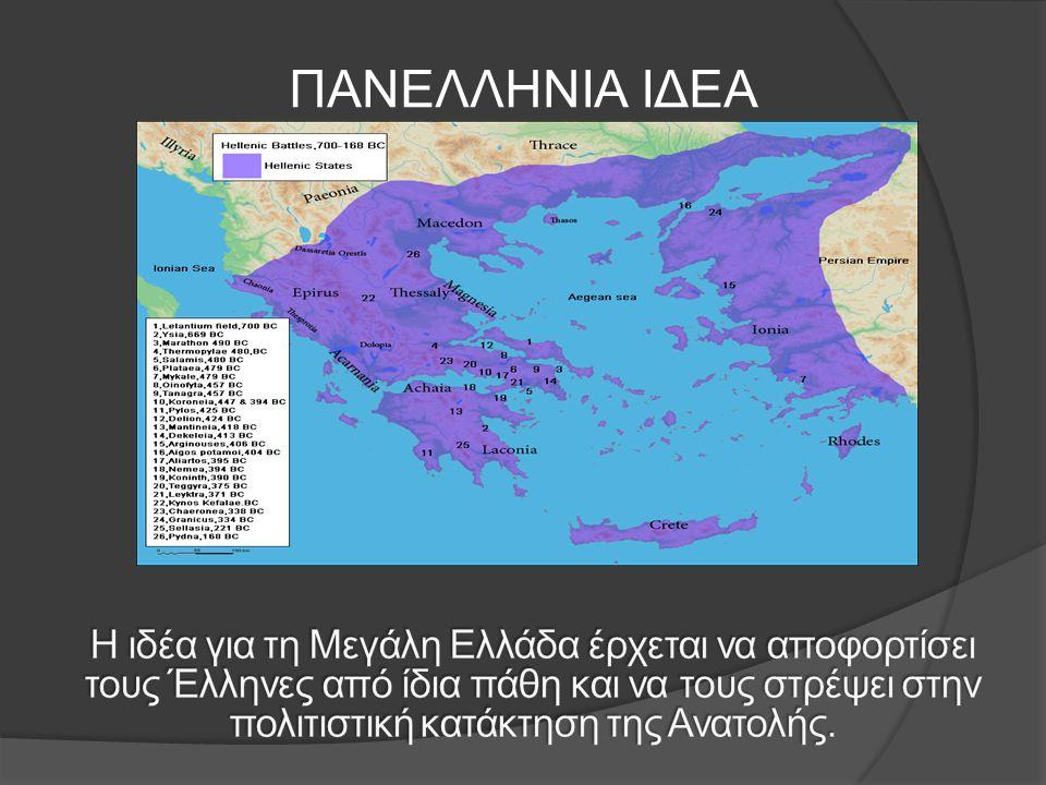 ΟΛΥΜΠΙΑΚΗ ΕΚΕΧΕΙΡΙΑ