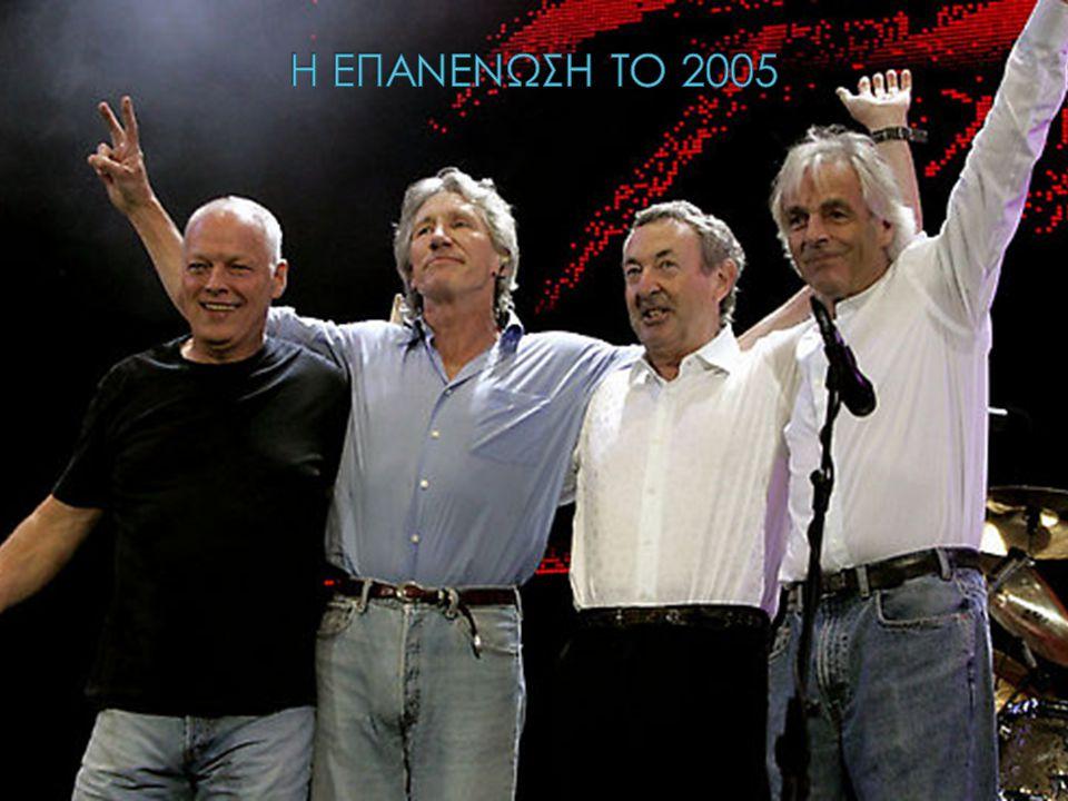 Έντεκα χρόνια μετά, το συγκρότημα επανενώθηκε (δηλαδή επέστρεψε προσωρινά ο Γουότερς) στη μεγαλύτερη σε όγκο συναυλία των Pink Floyd που έγινε στο Λονδίνο στις 2 Ιουλίου 2005 (London Live 8 concert).Ο Γκίλμορ δήλωσε ότι το γκρουπ δεν θα ξανακυκλοφορήσει νέο υλικό παρόλο που ορισμένοι από τα μέλη του σκοπεύουν να ακολουθήσουν σόλο πορεία ή ακόμα και να συνεργαστούν μεταξύ τους σε επόμενες δουλειές τους.