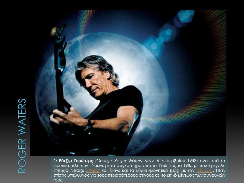 Ο Ντέιβιντ Γκίλμορ (David John Gilmour), (γεννημένος στις 6 Μαρτίου 1946 στο Κέμπριτζ) είναι Βρετανός κιθαρίστας, τραγουδιστής και συνθέτης ο οποίος έγινε γνωστός ως μέλος του συγκροτήματος Pink Floyd, στους οποίους εντάχθηκε στα τέλη του 1967 ως αναπληρωματικός κιθαρίστας του Σιντ Μπάρετ.