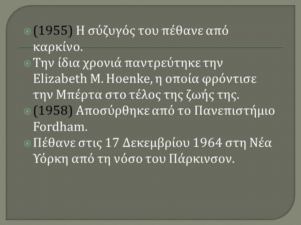  (1936) Βραβείο Νόμπελ Φυσικής μαζί με τον Άντερσον.