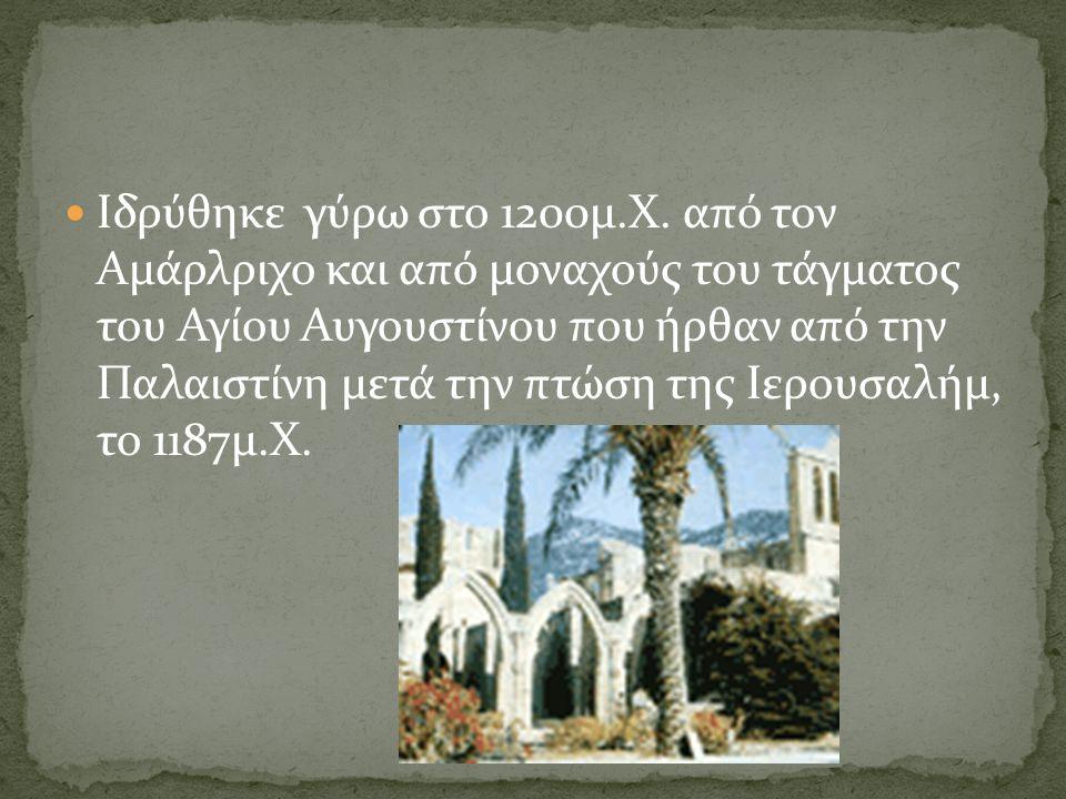 Ιδρύθηκε γύρω στο 1200μ.Χ. από τον Αμάρλριχο και από μοναχούς του τάγματος του Αγίου Αυγουστίνου που ήρθαν από την Παλαιστίνη μετά την πτώση της Ιερου