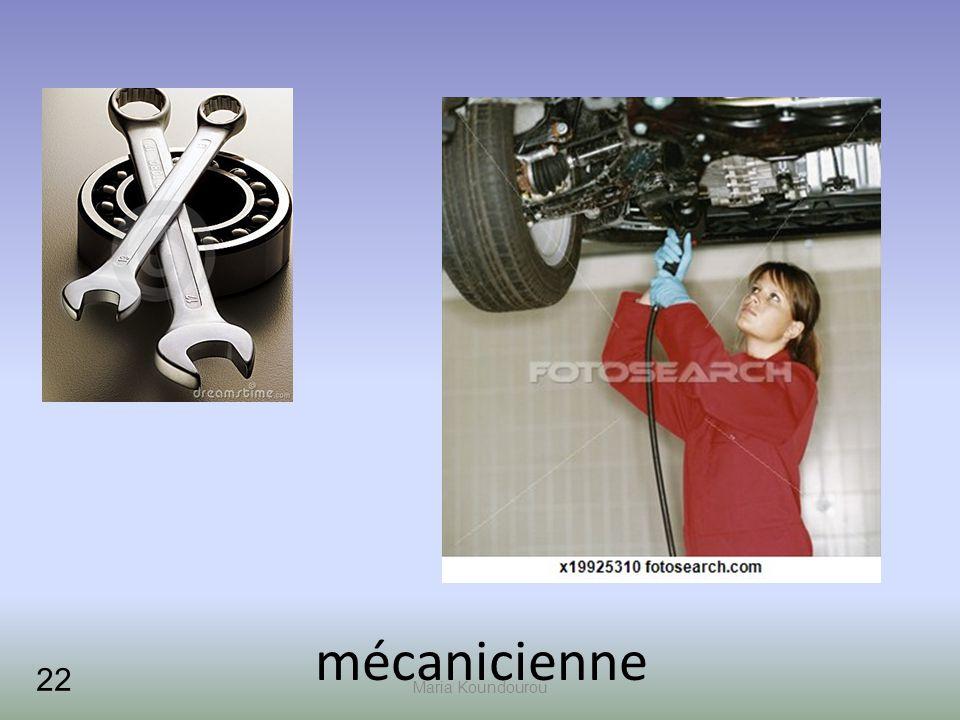 Maria Koundourou mécanicienne 22