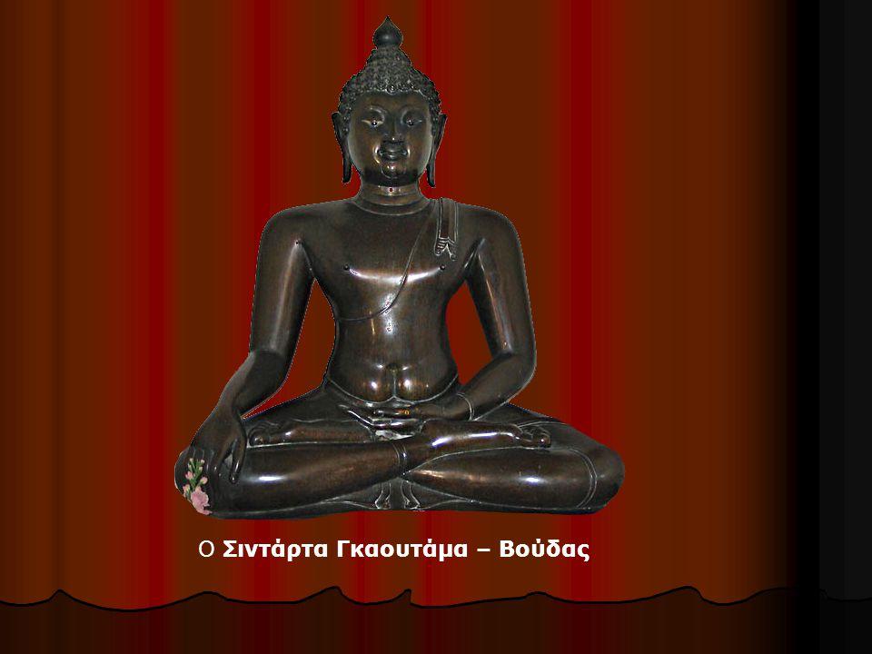 Το ιδανικό του Μαχαγυάνα Βουδισμού Στον Μαχαγυάνα Βουδισμό αναπτύχθηκε η ιδέα ότι εκτός από το φωτισμό για να σωθεί κάποιος πρέπει να κατέχεται από συμπόνια προς όλα τα όντα και να θέλει να τα βοηθήσει να σωθούν.