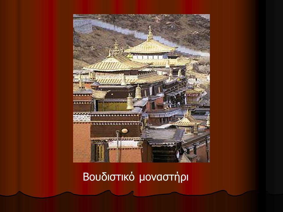 Βουδιστικό μοναστήρι
