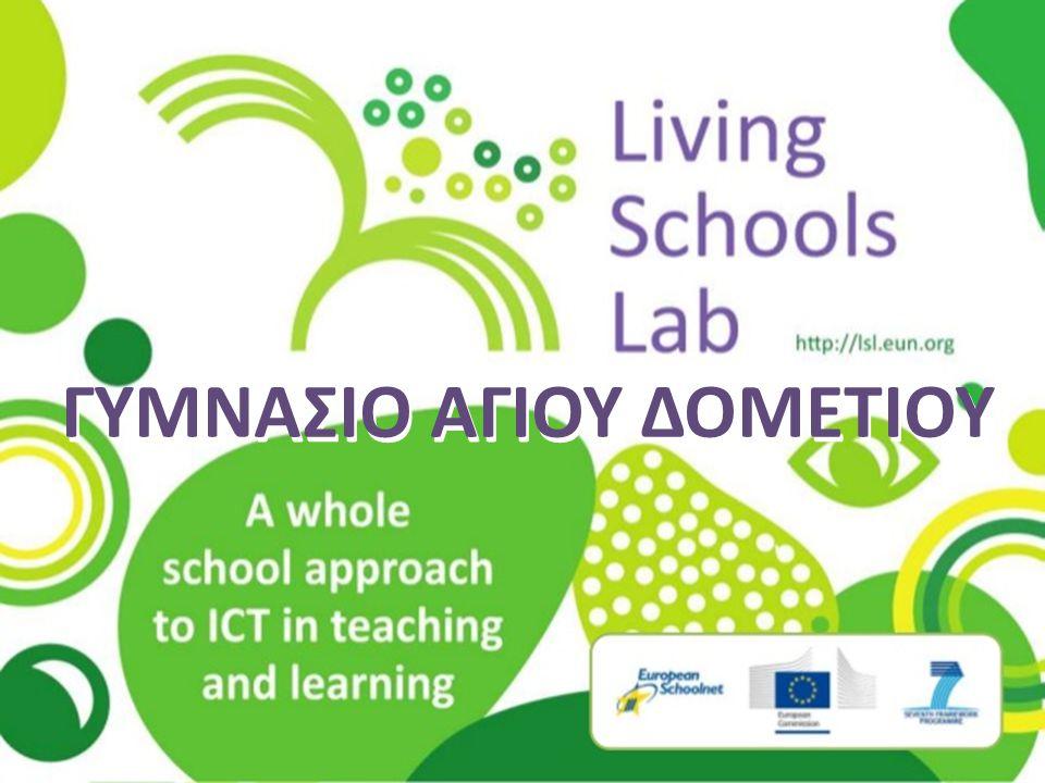 EDMODO καθηγητής μαθηματικών Ρένος Κωνσταντίνου Μέσο Κοινωνικής Δικτύωσης & Ηλεκτρονικής Μάθησης για την Εκπαίδευση Γνωριμία με τo περιβάλλον της εφαρμογής Δημιουργία λογαριασμού εκπαιδευτικών Πρακτική εφαρμογή σε χρήση μαθήματος