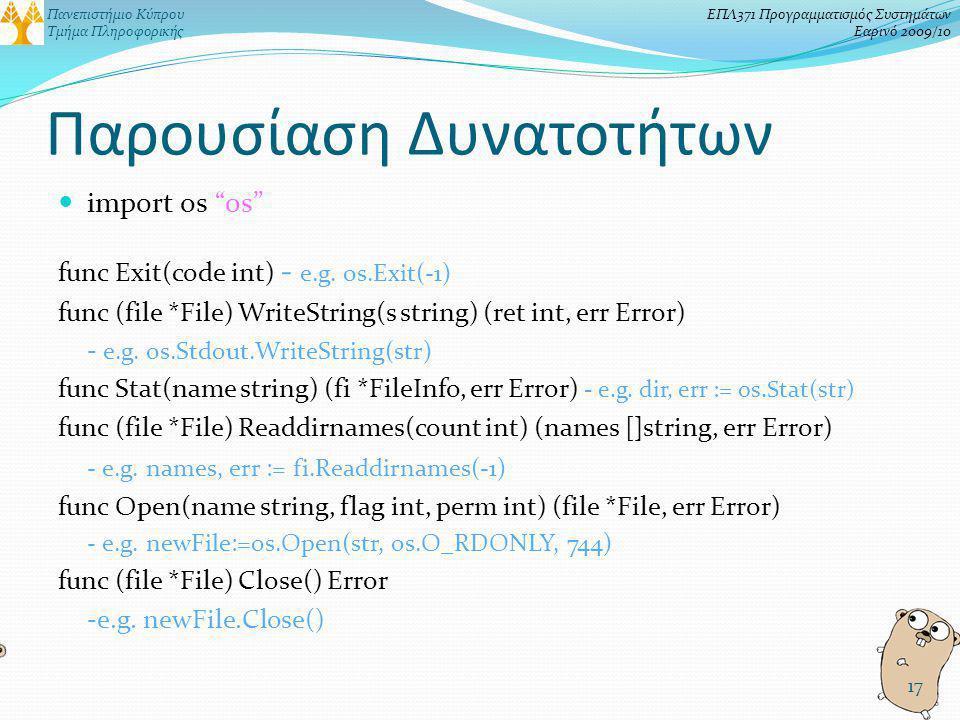 """Πανεπιστήμιο Κύπρου Τμήμα Πληροφορικής ΕΠΛ371 Προγραμματισμός Συστημάτων Εαρινό 2009/10 Βιβλιοθήκες import fmt """"fmt"""" fmt.Printf(""""%d\n"""", x) str:=fmt.Sp"""