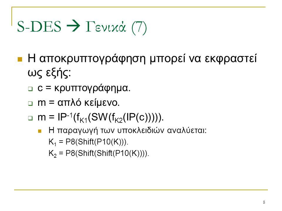 8 Η αποκρυπτογράφηση μπορεί να εκφραστεί ως εξής:  c = κρυπτογράφημα.  m = απλό κείμενο.  m = IP -1 (f K1 (SW(f K2 (IP(c))))). Η παραγωγή των υποκλ