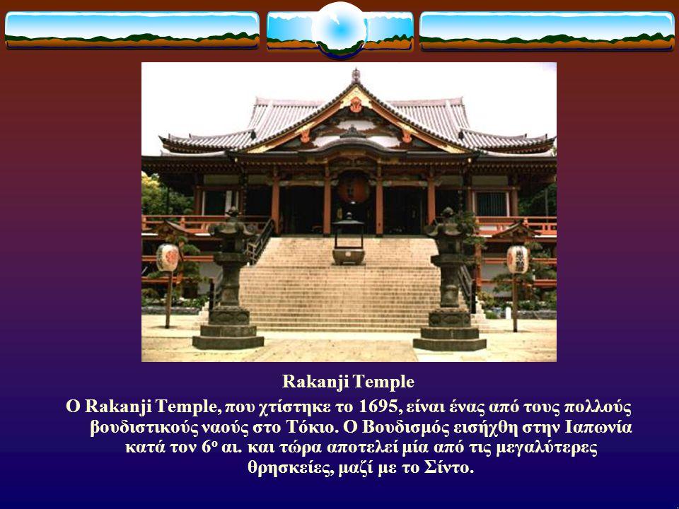 Rakanji Temple Ο Rakanji Temple, που χτίστηκε το 1695, είναι ένας από τους πολλούς βουδιστικούς ναούς στο Τόκιο.