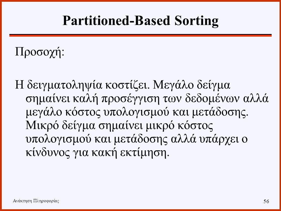 Ανάκτηση Πληροφορίας 55 Partitioned-Based Sorting N επεξεργαστές P1 … PN, και κάθε ένας έχει ένα σύνολο δεδομένων Di. Κάθε Pi πραγματοποιεί τυχαία δει