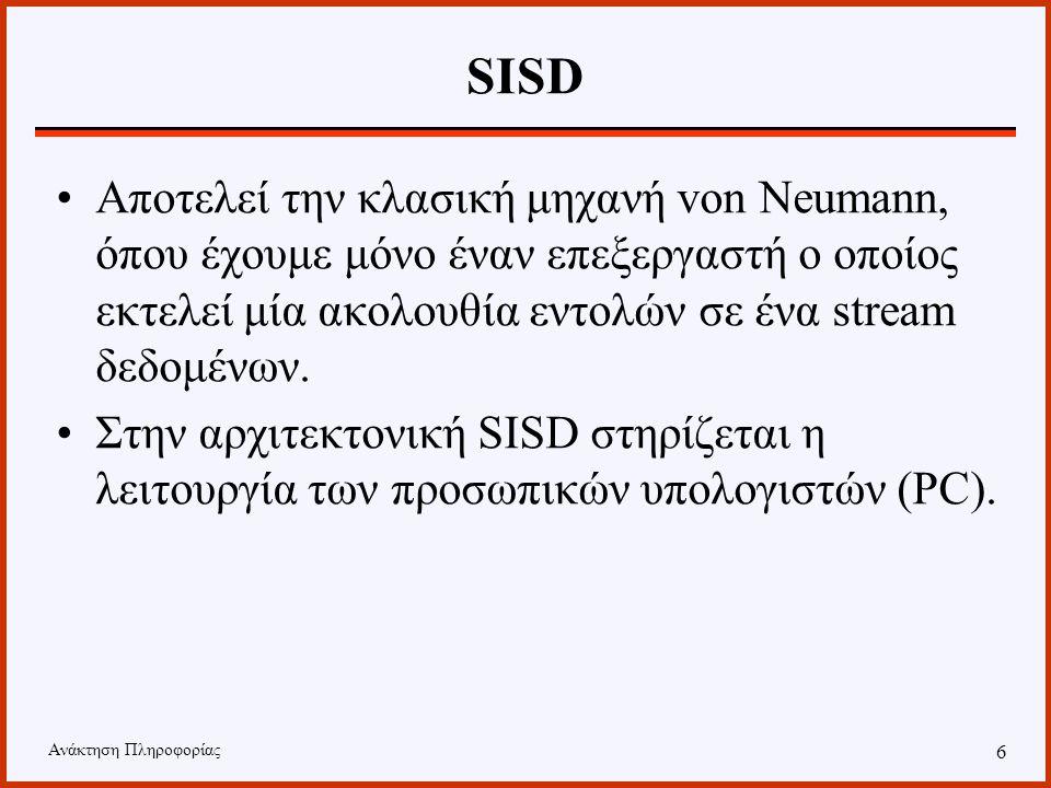 Ανάκτηση Πληροφορίας 5 Παραλληλισμός Επεξεργαστών Ταξινόμηση αρχιτεκτονικών κατά Flynn: SISD: single instruction stream, single data stream SIMD: sing