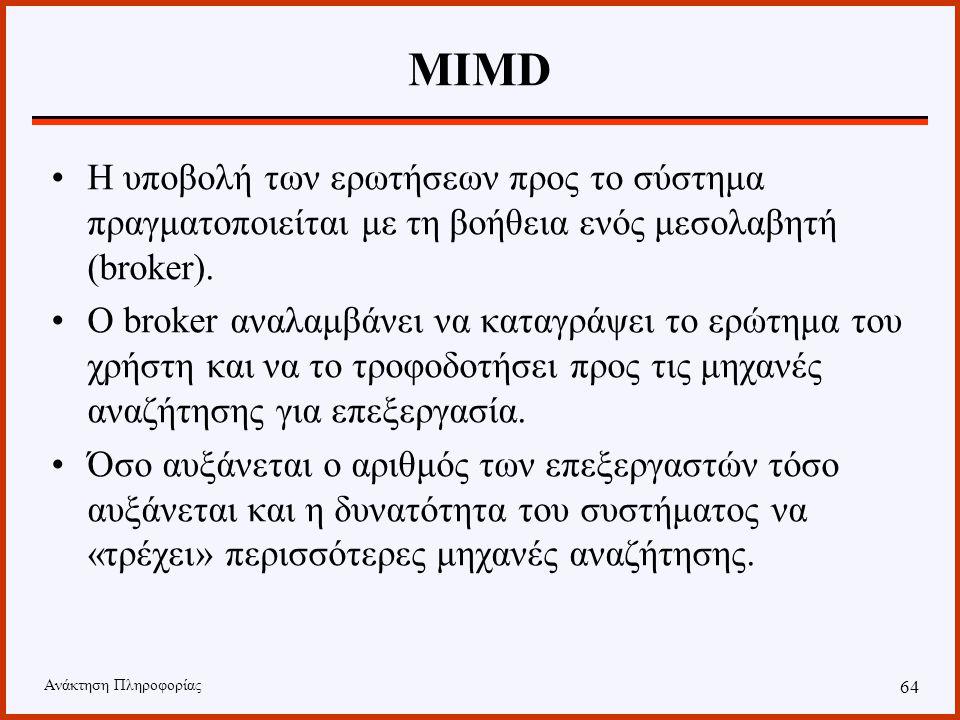 Ανάκτηση Πληροφορίας 63 MIMD Ο πιο απλός τρόπος να εκμεταλλευτούμε ένα MIMD σύστημα είναι με τη χρήση multitasking, δηλαδή Κάθε επεξεργαστής εκτελεί ένα ξεχωριστό έργο (task) ανεξάρτητα από τους άλλους επεξεργαστές.