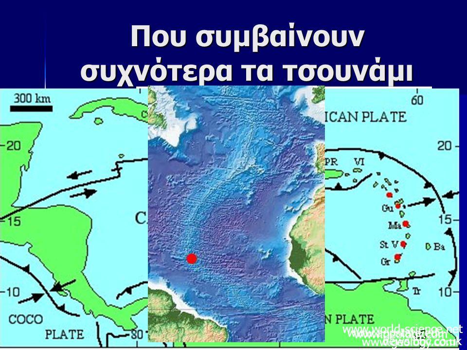 27 Που συμβαίνουν συχνότερα τα τσουνάμι Τσουνάμι έχουν αναφερθεί από όλες τις θαλάσσιες λεκάνες Τσουνάμι έχουν αναφερθεί από όλες τις θαλάσσιες λεκάνε