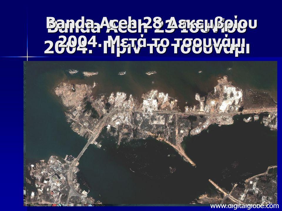 37 Banda Aceh 23 Ιουνίου 2004. Πριν το τσουνάμι www.digitalglobe.com Banda Aceh 28 Δεκεμβρίου 2004. Μετά το τσουνάμι