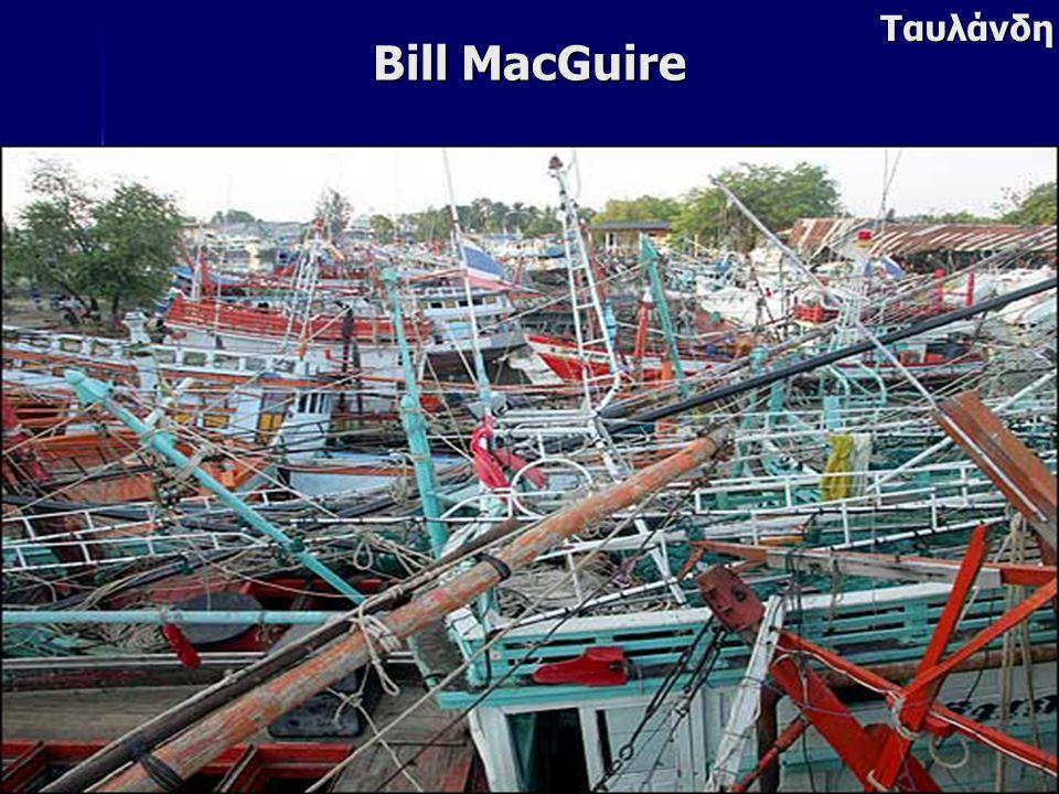 40 Tαυλάνδη Bill MacGuire