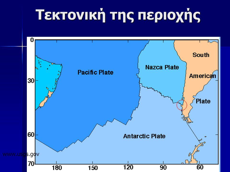 6 Τεκτονική της περιοχής www.usgs.gov