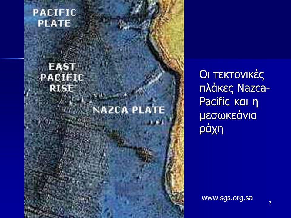 18 Tι είναι τσουνάμι Από καταγραφές με παλιρροιογράφους δείχθηκε ότι η ταχύτητα ενός τσουνάμι καθορίζεται από το πεδίο βαρύτητας της Γής (h είναι το πάχος του νερού).