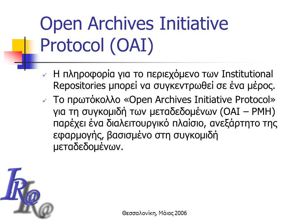 Θεσσαλονίκη, Μάιος 2006 Open Archives Initiative Protocol (ΟΑΙ) Η πληροφορία για το περιεχόμενο των Institutional Repositories μπορεί να συγκεντρωθεί σε ένα μέρος.