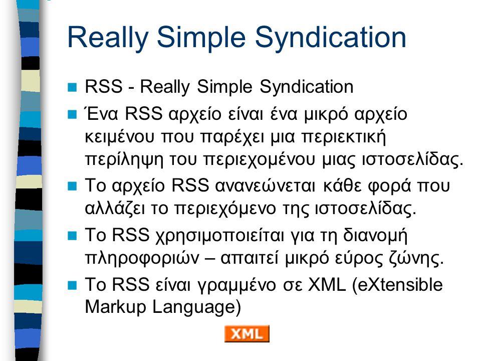 Ορισμός του RSS Το RSS είναι μια οικογένεια forma αρχείων XML για διανομή πληροφοριών που χρησιμοποιείται από δικτυακούς τόπους νέων καθώς και weblogs.
