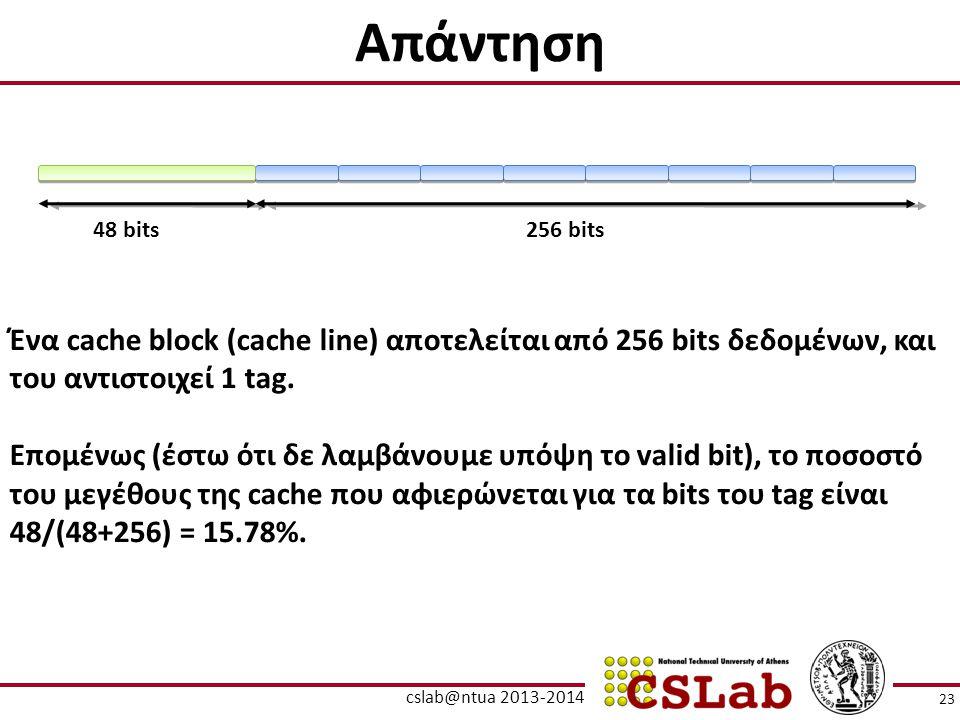 Απάντηση Ένα cache block (cache line) αποτελείται από 256 bits δεδομένων, και του αντιστοιχεί 1 tag. Επομένως (έστω ότι δε λαμβάνουμε υπόψη το valid b