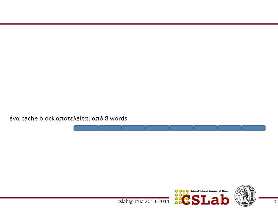 αναφορά στη μνήμηπεριεχόμενα cache c[0]c[1] a[0][0]a[0][1] b[0]b[1] i=0,j=0 c[0]compulsory miss a[0][0]compulsory miss b[0]compulsory miss LRU 28 cslab@ntua 2013-2014