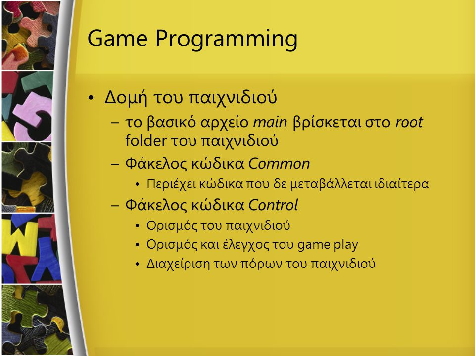 Game Programming scripts common control data game root