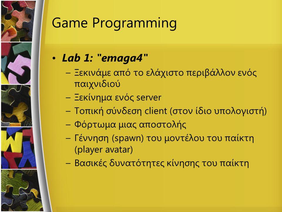 Game Programming Lab 1: