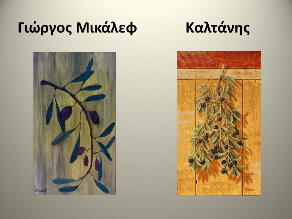 Γιώργος Μικάλεφ Καλτάνης