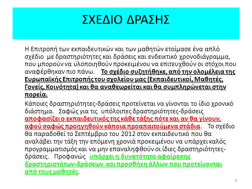 9 ΣΧΕΔΙΟ ΔΡΑΣΗΣ ΔΡΑΣΤΗΡΙΟΤΗΤΑ - ΔΡΑΣΗΧΡΟΝΟΔΙΑΓΡΑΜΜΑ 1.Καταρτισμός Ευρωπαϊκής Επιτροπής Δάσκαλοι: Έλενα Μιχαήλ-Κουμπορέλου Γιόλα Ηροδότου (Πρόγραμμα για όλη τη σχολική μονάδα: Φτώχια και κοινωνικές ανισότητες) Δημούλα Δημοσθένους Μαρίνα Βασιλείου Μαρία Χατζηχρυσάνθου Μαθητές Δ,1 Eύα Μιχαήλ Δ΄2 Χριστίνα Κυριακίδου Δ΄3 Μαρίσια Σταυρινίδου Ε΄1 Μιχαέλα Δημητριάδου Ε΄2 Θάλεια Ανδρέου Ε΄3 Σοφία Κωνσταντίνου ΣΤ΄1 Ανδριανή Λουκαϊδου ΣΤ΄2 Τζιορτζίνα Γκορτούν ΣΤ΄3 Ευγενία Καραπατάκη Γονείς 1.