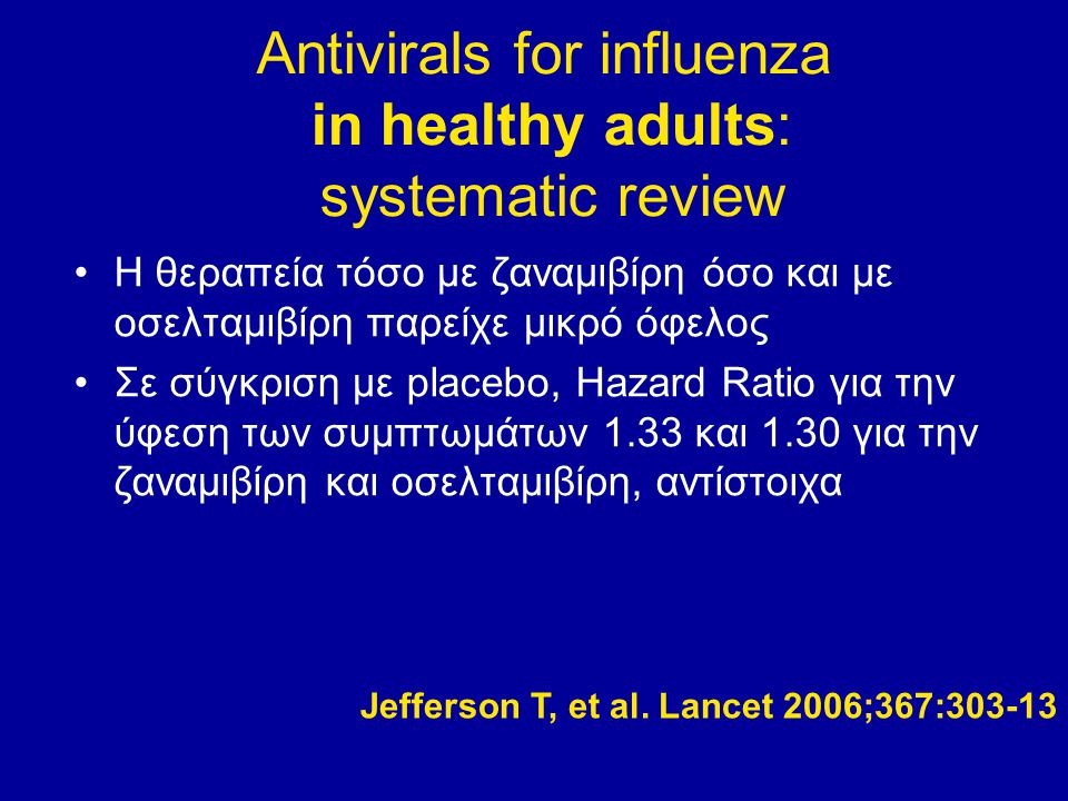 Antivirals for influenza in healthy adults: systematic review Η θεραπεία τόσο με ζαναμιβίρη όσο και με οσελταμιβίρη παρείχε μικρό όφελος Σε σύγκριση μ