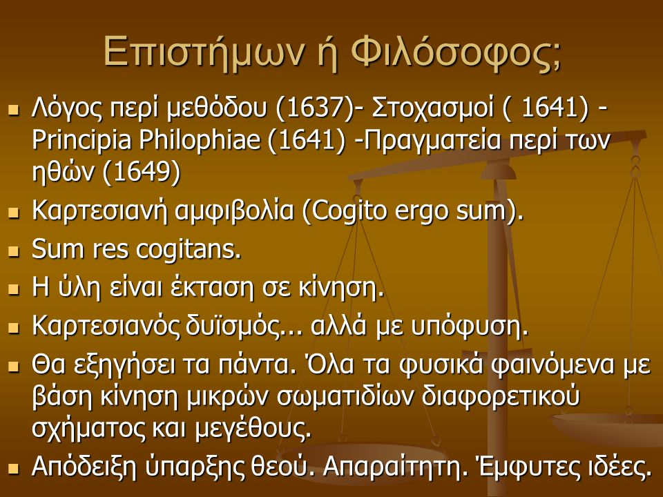 Thomas Hobbes (1588-1679) Γνωστότερο έργο «Λεβιάθαν» Γνωστότερο έργο «Λεβιάθαν» Πολιτικός φιλόσοφος (;) Πολιτικός φιλόσοφος (;) Έργο Γεωμετρίας.
