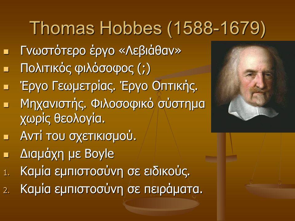 Thomas Hobbes (1588-1679) Γνωστότερο έργο «Λεβιάθαν» Γνωστότερο έργο «Λεβιάθαν» Πολιτικός φιλόσοφος (;) Πολιτικός φιλόσοφος (;) Έργο Γεωμετρίας. Έργο