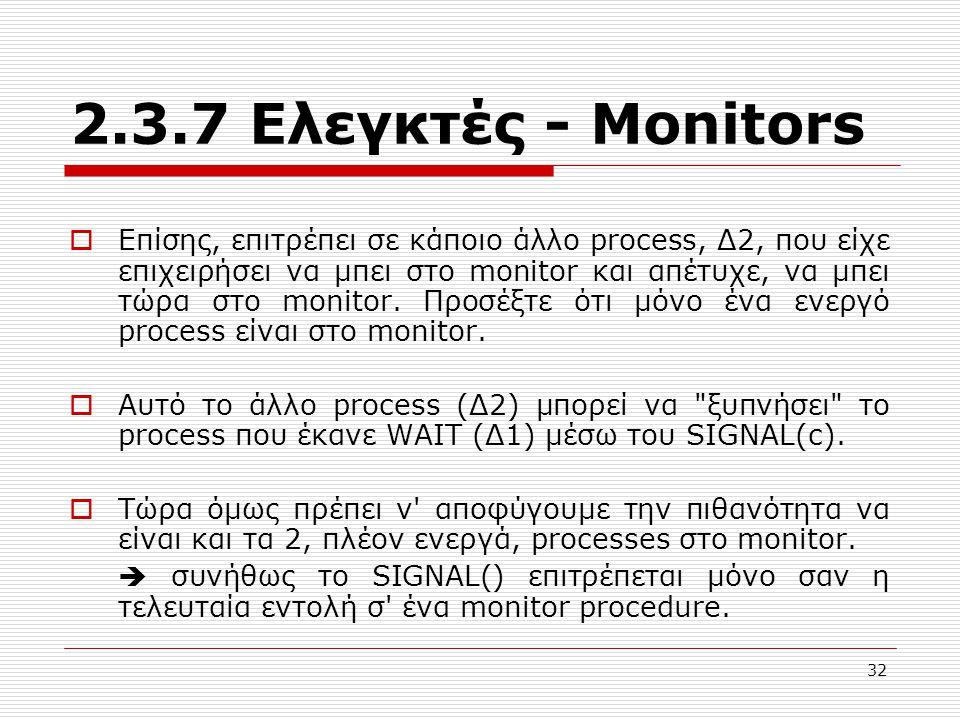32 2.3.7 Ελεγκτές - Μonitors  Επίσης, επιτρέπει σε κάποιο άλλο process, Δ2, που είχε επιχειρήσει να μπει στο monitor και απέτυχε, να μπει τώρα στο mo