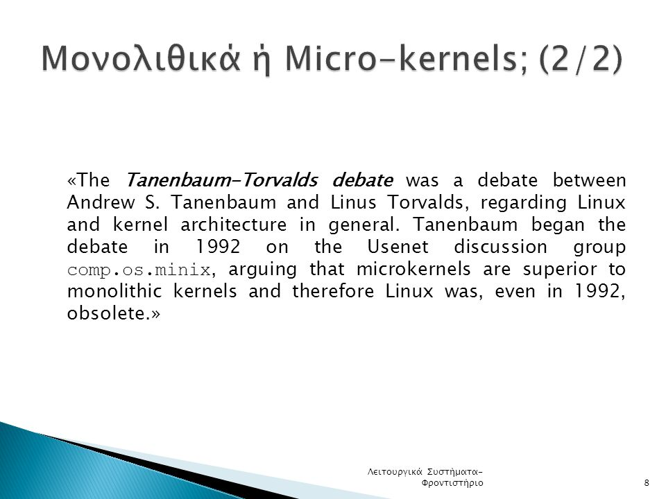 «The Tanenbaum-Torvalds debate was a debate between Andrew S. Tanenbaum and Linus Torvalds, regarding Linux and kernel architecture in general. Tanenb