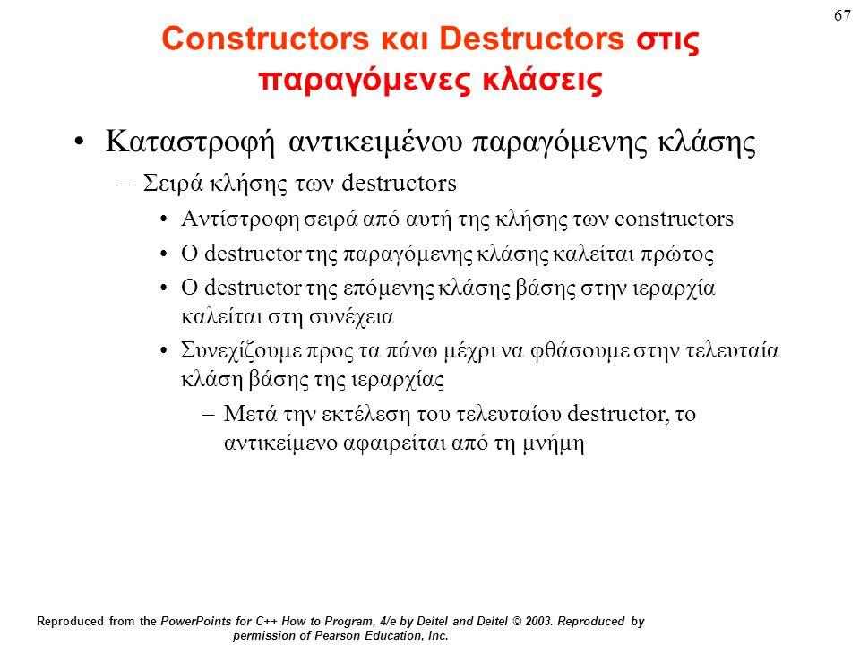 67 Constructors και Destructors στις παραγόμενες κλάσεις Καταστροφή αντικειμένου παραγόμενης κλάσης –Σειρά κλήσης των destructors Αντίστροφη σειρά από
