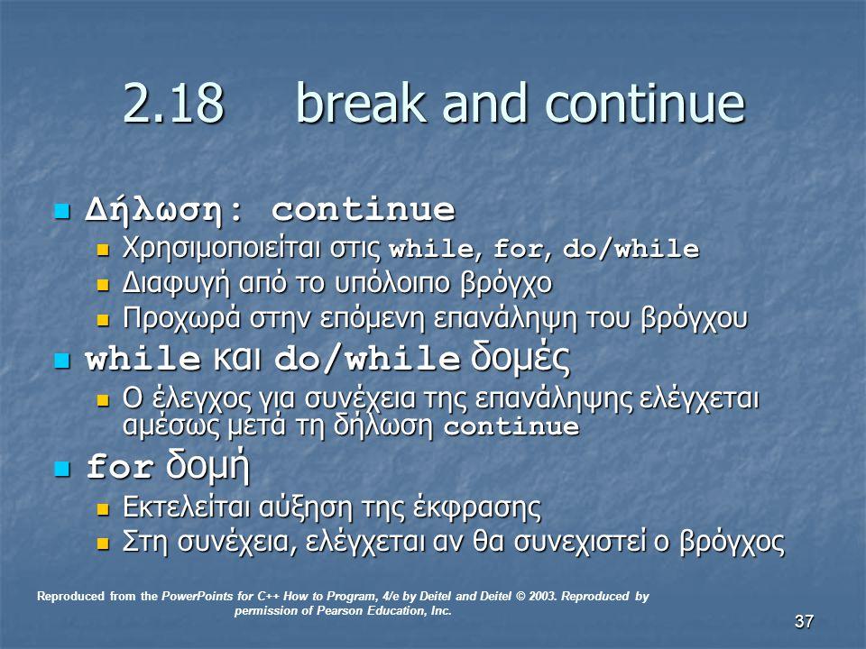 37 2.18break and continue Δήλωση: continue Δήλωση: continue Χρησιμοποιείται στις while, for, do/while Χρησιμοποιείται στις while, for, do/while Διαφυγ